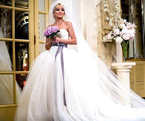 The Dress Please Plan My Wedding