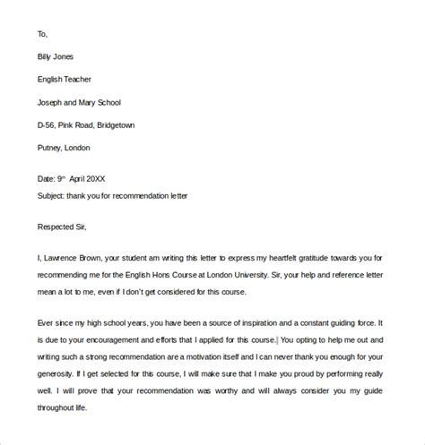 sample   letter  recommendation