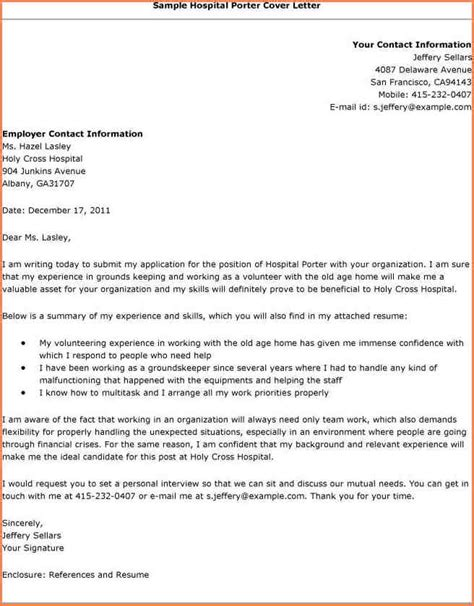 7 sle of application letter to a hospital learning