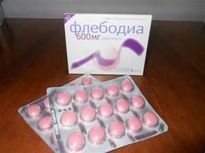 Таблетки от диабета манинил отзывы