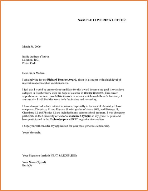 Free Application Cover Letter Exles by Cover Letter Application Sop