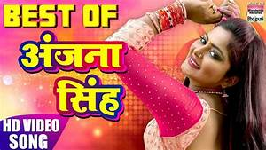 BEST OF ANJANA SINGH   SUPERHITS NON STOP   HD VIDEO SONGS ...