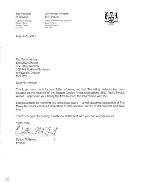 Advocacy Letter Template Sec Response Letter Autos Post
