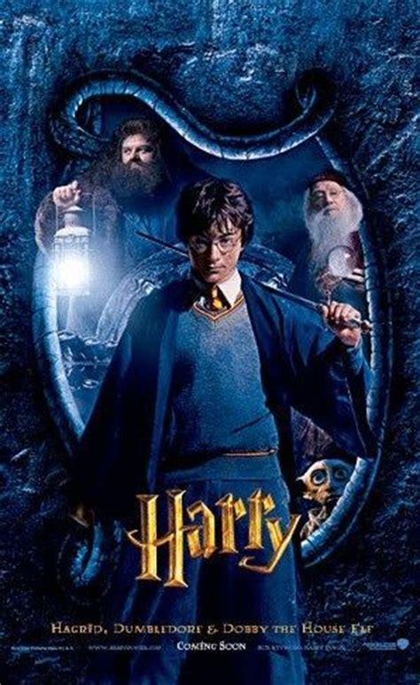 harry potter et la chambre des secrets pc harry potter teaser poster harry potter and the chamber