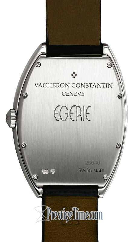 25040000g9051 Vacheron Constantin Egerie Quartz Ladies Watch