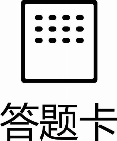 Datika Icon Font Svg Onlinewebfonts
