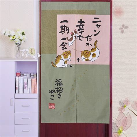 new fengshui japanese cat door cloth curtain end 8 22