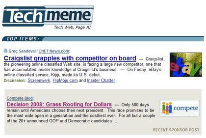 Tech Meme - 効果的なネット広告とは moz seoとインバウンドマーケティングの実践情報 web担当者forum