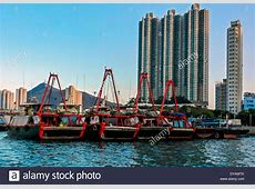 Aberdeen Harbour in Hong Kong Image depicting fishing