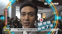 《完娛》直擊「杜琵CP」金鐘幕後 楚河雅妍放閃大放送!   娛樂星聞