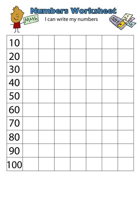 number writing worksheets wwwjustmommiescom