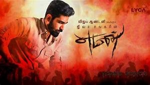 Yeman Tamil 2016 Video Songs in High Quality 720p - HD ...
