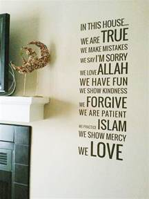 Muslim Quotes On Love Magnificent Love Quotes From Islam  Quran Quotes About Love Quotesgram