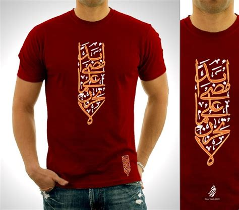 kaos take me to 33 top t shirt designs drawing inspiration
