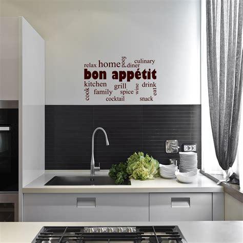 cuisine bon appetit sticker cuisine design bon appé stickers cuisine textes et recettes ambiance sticker