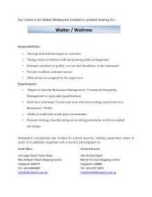 resume template for server bartender description job personal assistant waitress resume skills list