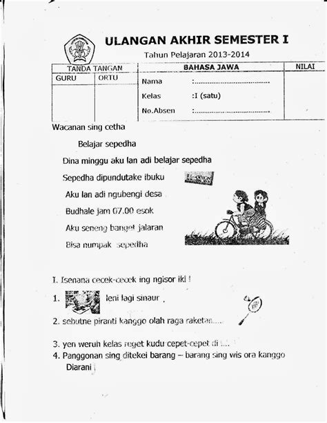 UAS Semester I Kelas 1 SD Bahasa Jawa   Sunarto,S.Kom