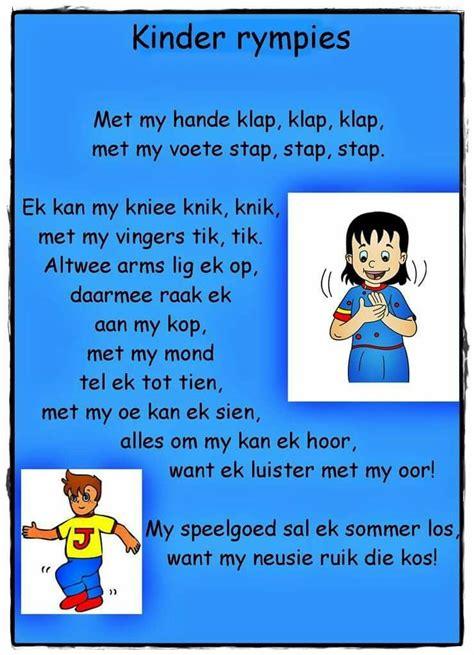 my hande klap afrikaanse aanhalings en resepte preschool worksheets education afrikaans