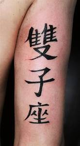 Tricep Tattoos Designs, Ideas and Meaning   Tattoos For You