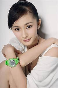 Chinese Beauty!: Sexiest chinese women Chinese actress Yang Mi