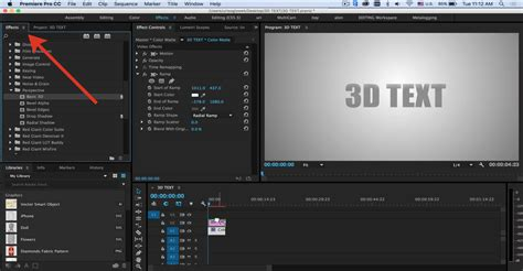 premiere title adobe premiere pro tutorial create a 3d extruded text make your media