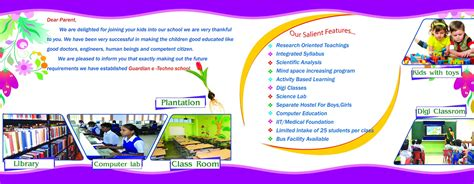 roopam ads school images colleges images lab images