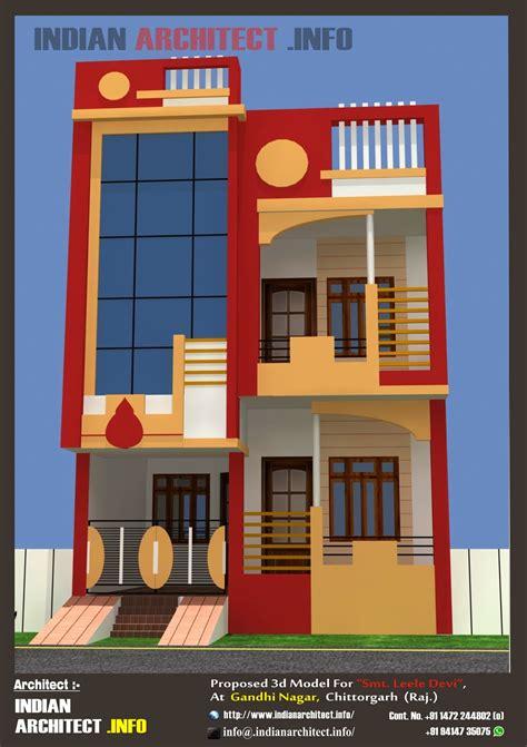 smt leela devi house 20 x 50 1000 sqft floor plan and 3d elavation indian architect