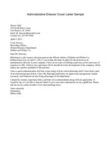 sle cover letter for administrative position director