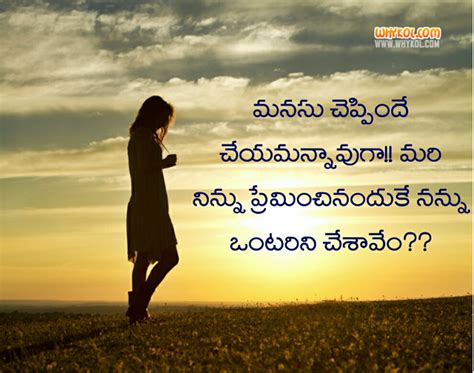 heart touching emotional love quotes  hd images whykol