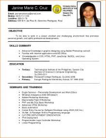 ojt resume objectives for business administration atemberaubend general career objective for resume exles business administration fresh