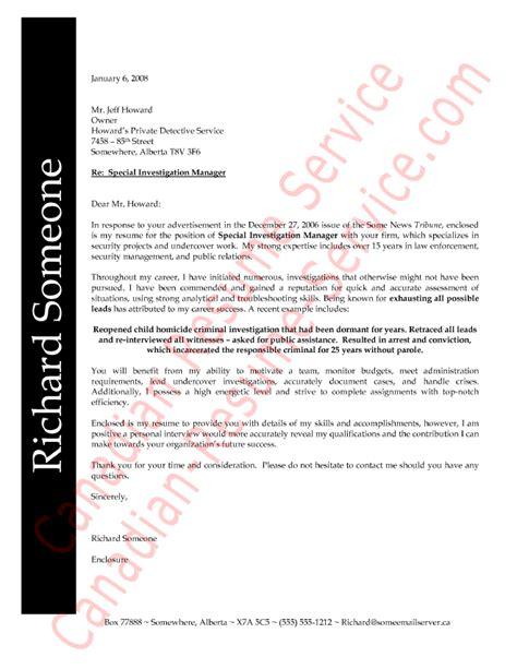 law enforcement professional cover letter  sample