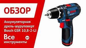 Bosch Gsr 10 8 2 Li Test : bosch gsr 10 8 2 li youtube ~ Watch28wear.com Haus und Dekorationen
