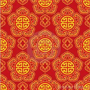 Bettwäsche Orientalisches Muster : orientalisches nahtloses muster lizenzfreies stockbild bild 23943696 ~ Whattoseeinmadrid.com Haus und Dekorationen