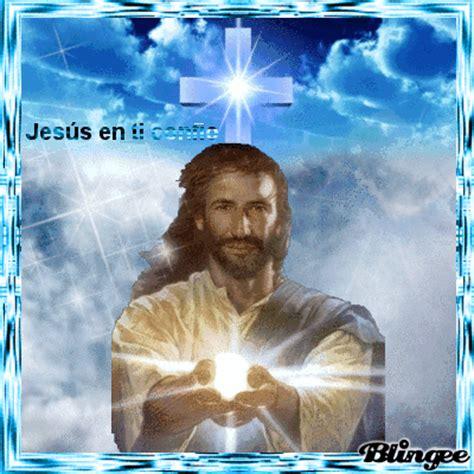 jesus en ti confio picture  blingeecom