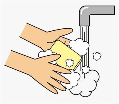 Washing Hands Clipart Wash Clip Soap Transparent