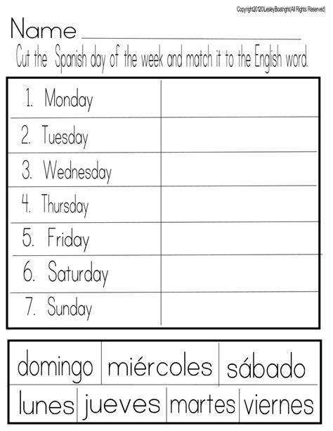 god spanish worksheets learning spanish