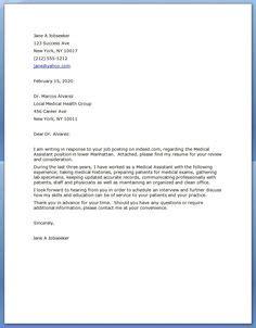acknowledgement letter sle acknowledgement letters