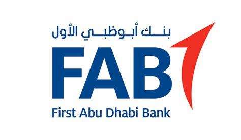 First Abu Dhabi Bank Launches New Brand Identity