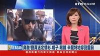 鼻酸! 劉真送定情衫、帽子、眼鏡 辛龍特地穿到靈前 - YouTube
