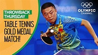 Wang Hao vs. Ma Lin - Table Tennis Condensed Gold Medal ...