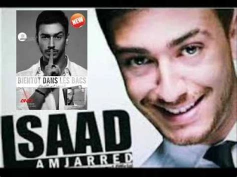 Saad Lamjarred New Song Mal Hbibi Malo 2013 Youtube