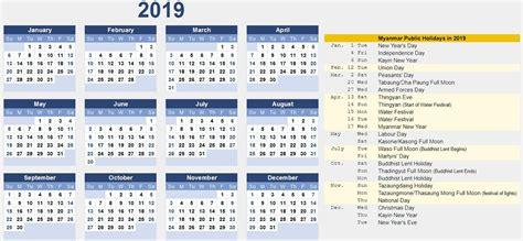 myanmar calendar excel word template printable