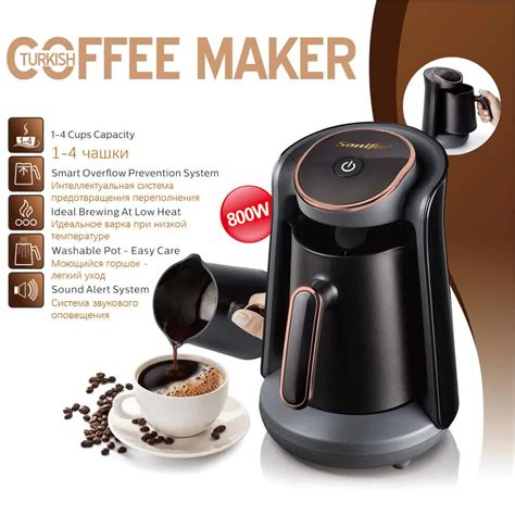 The kettle pro coffee makers love is on sale today a blend of gorgeous looks, superior performance and a bit of coffee nerdery make this the choice kettle of professional baristas worldwide. 800W Automatic Turkish Coffee Maker Machine Cordless Electric Coffee Pot Food Grade Moka Coffee ...