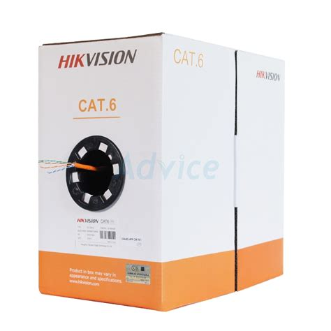 hikvision utp cat cable mauricommauricom