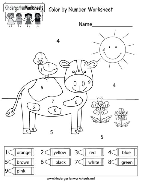 free printable color by number worksheets kindergarten