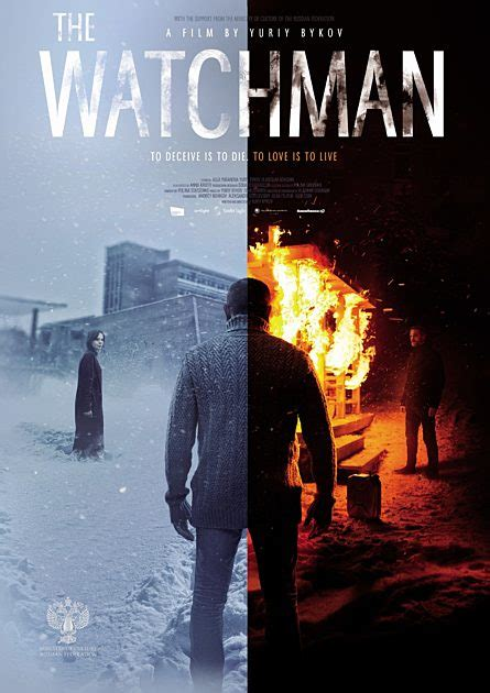 The Film Catalogue | The Watchman