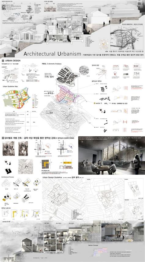 1601 Best Images About Architectural Presentation