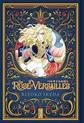 Buy TPB-Manga - The Rose of Versailles vol 04 GN Manga HC ...