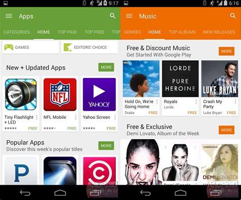 google play store  screenshot leak tips  material