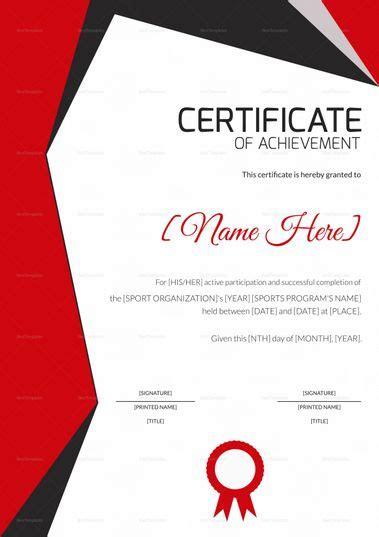 sports achievement award certificate template
